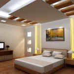 Ưu và nhược điểm khi sử dụng trần thạch cao phòng ngủ